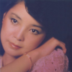 Teresa Teng - Teresa Teng