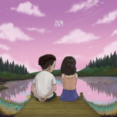 Fall In Love (Single) - Leepy, Rheehab, Scary'P