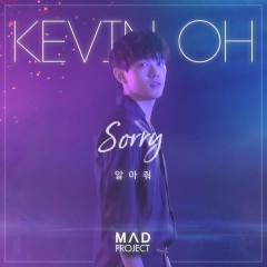 Sorry - Kevin Oh
