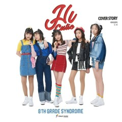Jung2Byeong (8th Grade Syndrome) (Single) - HI CUTIE