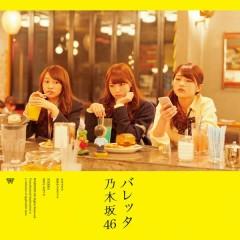 Baretta (Type C) - Nogizaka46