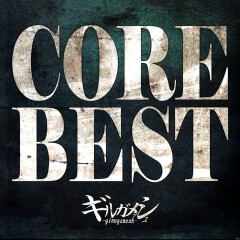 CORE BEST CD1