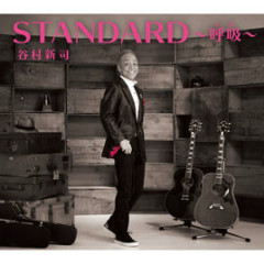 Standard -Iki- CD2