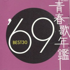 Seishun Uta Nenkan '69 BEST 30 CD1