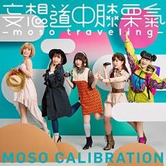 Mosodochuhizakurige -Moso Traveling-
