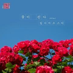 Love Interference Season 2 OST Part.3 - Bily Acoustie