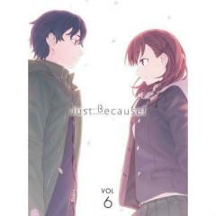 Just Because! Original Soundtrack CD2