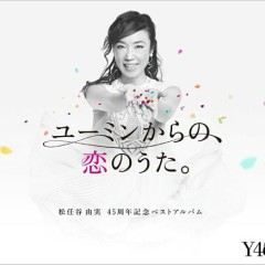 Yuming kara no, Koi no Uta. CD3 - Yumi Matsutoya