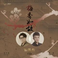 Hương Mai Như Xưa / 梅香如故 - Mao Bất Dịch, Châu Thâm