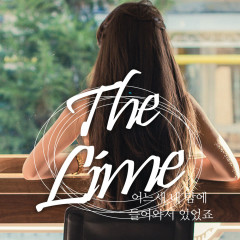Come To My Heart (Single) - The Lime