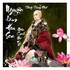 Nguyện Làm Đóa Sen Bên Cạnh Bồ Tát (Single) - Thích Trung Đạt