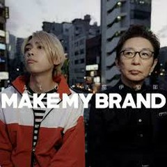 MAKE MY BRAND - SALU, Ichiro Furutachi