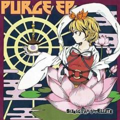 PURGE EP - Shinigiwa Satellite