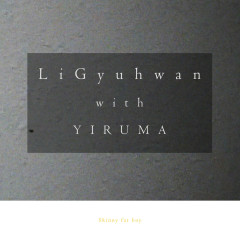 Sick of You (Single) - Yiruma, Li Gyu Hwan