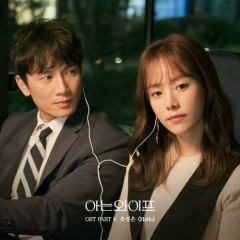 Familiar Wife OST Part.6 - Yoo Sung Eun