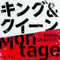 King & Queen / Montage - Porno Graffitti
