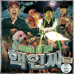Sleepy 8th Digital Single - Sleepy