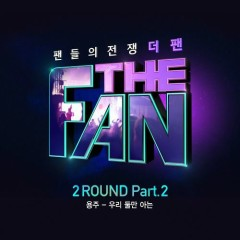 The Fan 2ROUND Part.2