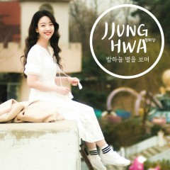 Looking At The Stars In The Night Sky (Single) - JJEONG HWA