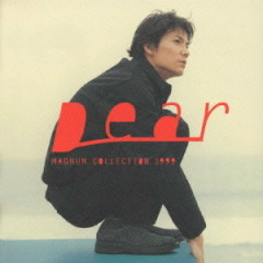 Magnum Collection 1999 'Dear' CD2 - Masaharu Fukuyama