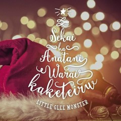 Sekai wa Anata ni Waraikaketeiru -winter ver.- - Little Glee Monster