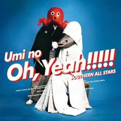 Umi no Oh, Yeah!! CD1
