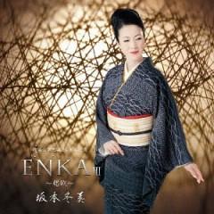Enka III -Saika- (Kosho Inomata 80th Anniversary) - Fuyumi Sakamoto