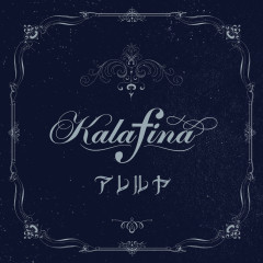 Alleluia - Kalafina
