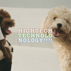 Hightechnology (EP)