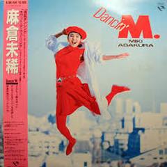 Dancin M (Side B)