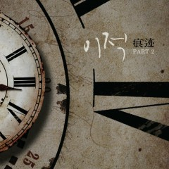 Trace, Pt. 2 (Single) - Lee Juck