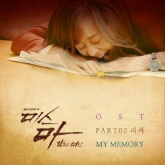 Ms. Ma, Nemesis OST Part.2 - leeSA