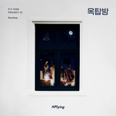 Fly High Project #2 `Rooftop` (Single) - N.Flying