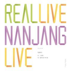 Real Live Nanjang Vol.2 (Single)