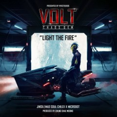 Light The Fire (Single)
