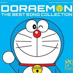 Fujiko F. Fujio Seitan 80 Shunen Doraemon no Uta no Daizenshu CD1