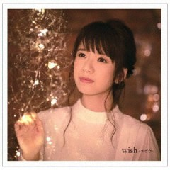 wish - Kibo - - Maiko Fujita