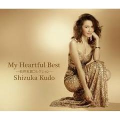My Heartful Best -Matsui Goro Collection- CD3 - Shizuka Kudo