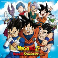 Dragon Ball Original Soundtrack Vol.2 CD1