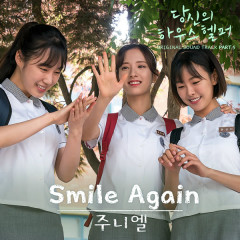 Your House Helper OST Part.5
