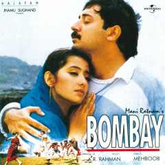 Bombay - Various Artists