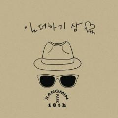 One Plus Three - Park Sang Min