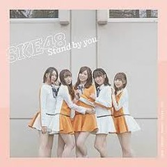 Stand by you - SKE48