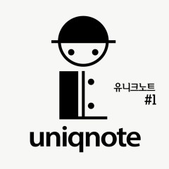 Like Gentle Rain - Uniqnote