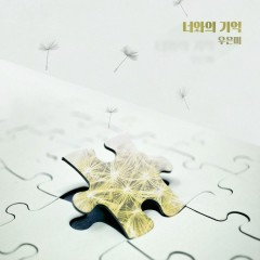 Sunny Again Tomorrow OST Part.8