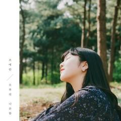 Huui Naleunham (Single)