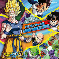 Dragon Ball Kai Song Collection - Various Artists