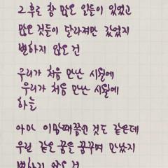 October Lover (Single) - Lee Sora