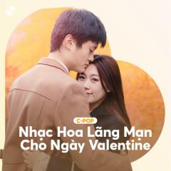 Nhạc Hoa Lãng Mạn Cho Ngày Valentine - Various Artists