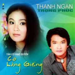Cô Láng Giềng (Tân Cổ) - NSƯT Thanh Ngân, Trọng Phúc